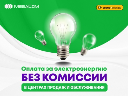 1200-900 ру2.jpg