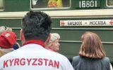 мигранты кыргыз.jpg