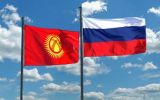 1548996000_1423117361_kirgizia.jpg