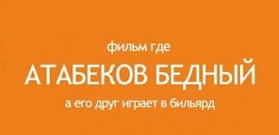 67284445_404990190152629_1655971718568602004_n.jpg