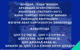 IMG_20200330_204505_469.jpg