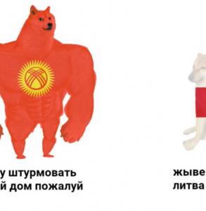 свергать.png