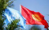 КР в ООН.jpg