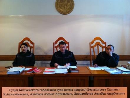 Бектемирова, Алыбаев, Досмамбетов.JPG