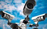 kamery-nablyudeniya-videokamery-bezopasnyi-gorod.jpg