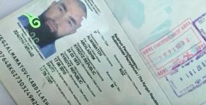 таблиги смоленск депорт.png