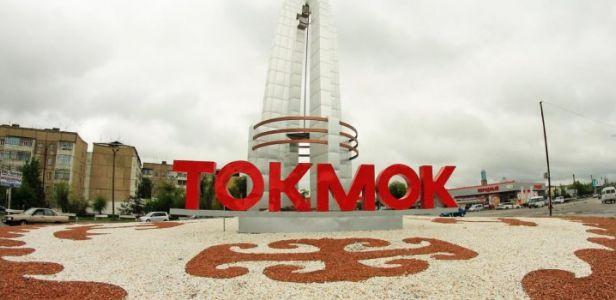 Tokmok-1-730x350.jpg