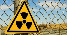 uran-zapret-1.jpg