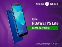 MegaStore_Huawei Y5.jpg