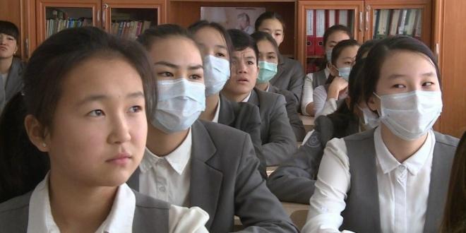 школьники в масках.jpg