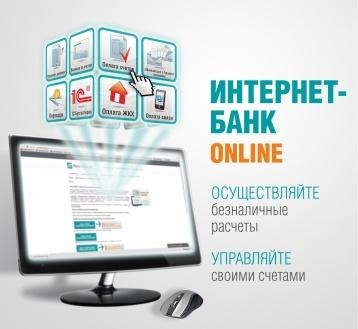 IBank_pic.jpg