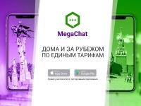 MegaChat.jpg