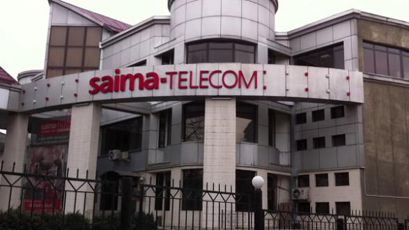 Saima Telecom.png