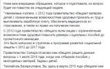 касымалиева.png