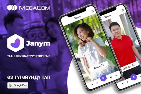 MegaCom_Жаным (1).jpg