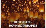 sxodim.bishkek_66014434_336269750636601_277564901046207878_n(1).jpg