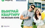 1200-900_Требуй чек рус.jpg