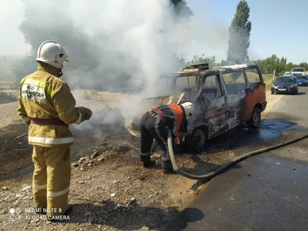 пожар авто.jpg