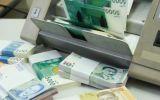 деньги сомы.jpg