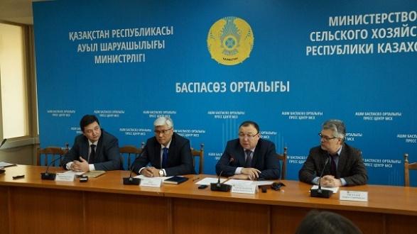 минсельхоз казахстана.jpg