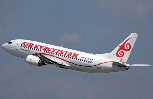 самолет эйр кыргызстан.jpg
