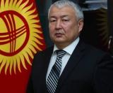 Канатбек Ашырбаев Кыргызкомур.jpg