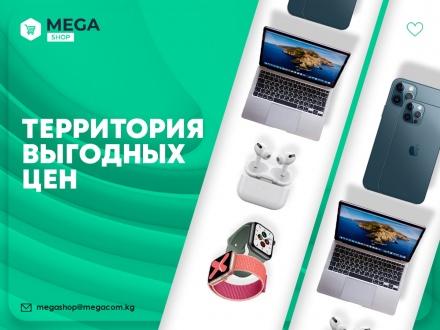 Маркетплейс рус 1200-900.jpg