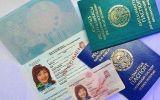 kr-pasport-2.jpg