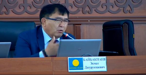 Экмат  Байбакпаев депутат.png