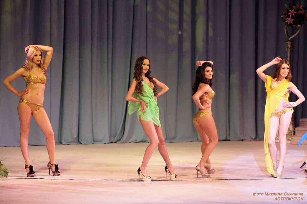 miss-kursk-2012-konkurs-krasoty-foto-9.jpg