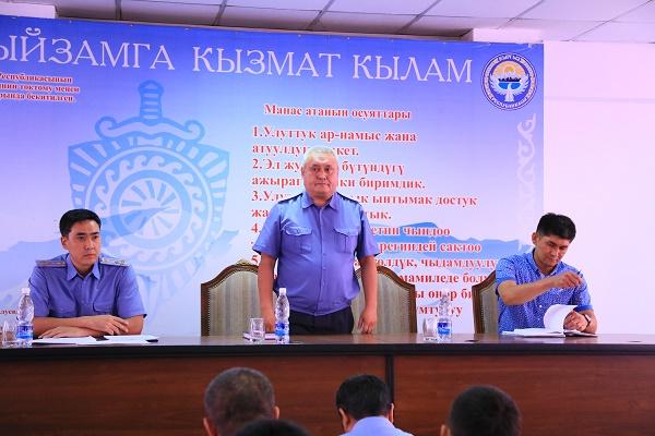талантбек асаналиев начальник алам РОВД.jpg