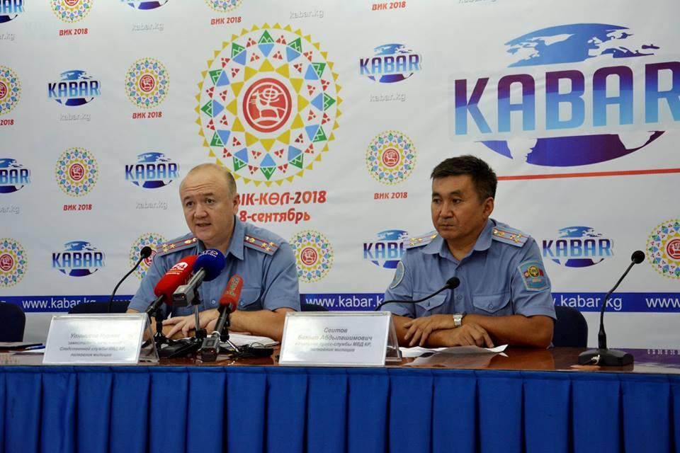 нуржан Утемисов нач след упр МВД.jpg