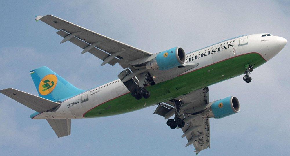 чукотке картинка узб самолет очень