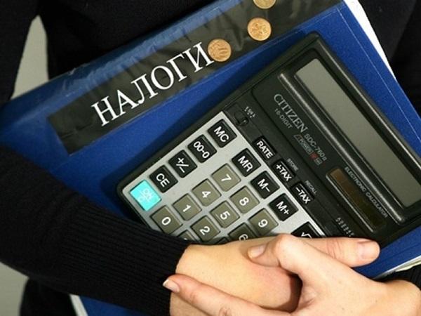 налоги калькулятор.jpg