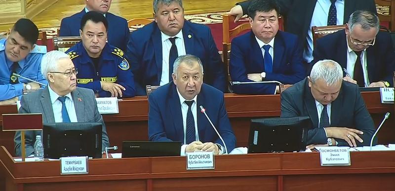 боронов и члены ПКР в ЖК.png