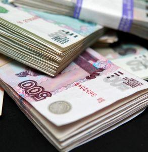 Salary-rubles.jpg