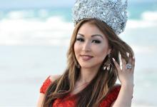 Сания Шакирова.png