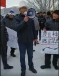 митинг посольство кнр.png