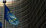 euroopa-komisjon-el-euroopa-euroopa-liit-90134079.jpg