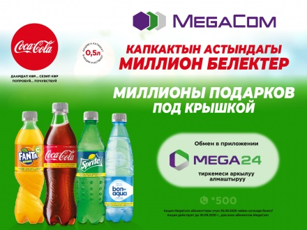 Coca-cola_1200-900.jpg