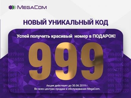 1200-900 (2).jpg