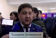 Темирбек Бекмаматов.jpg