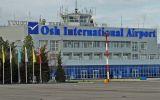 oshskij-aeroport-1280x720.jpg