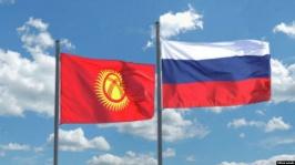 kyrgyzstan-rossiya.jpg