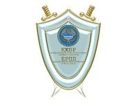 ЕРПП лого.jpg