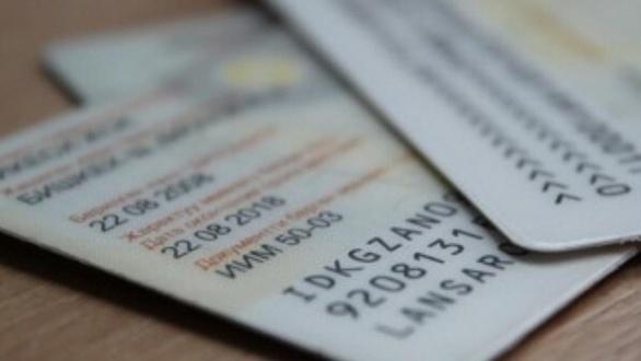паспорта.jpg