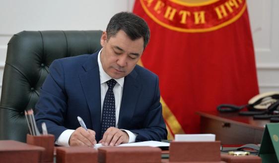 podpis-sadyr-zhaparov-2048x1202-1.jpg