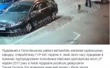 взрыв украина.png