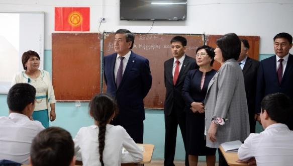 президент школа.jpg