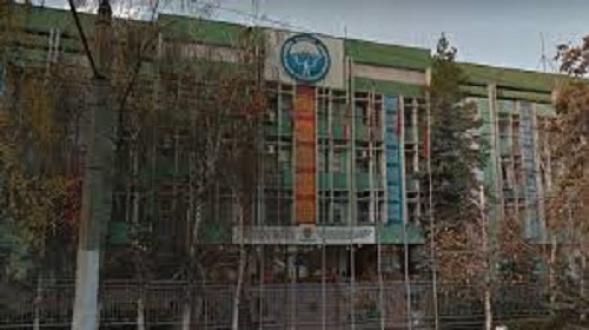 ГСИН здание.jpg